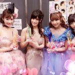 Aduhh...Cantiknya 4 Bintang Baru Film Porno Asal Jepang Ini!